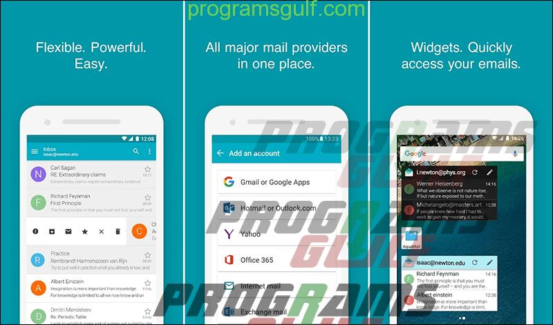 تطبيق Aqua Mail