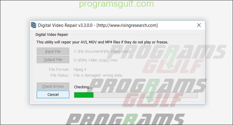 برنامج Digital Video Repair