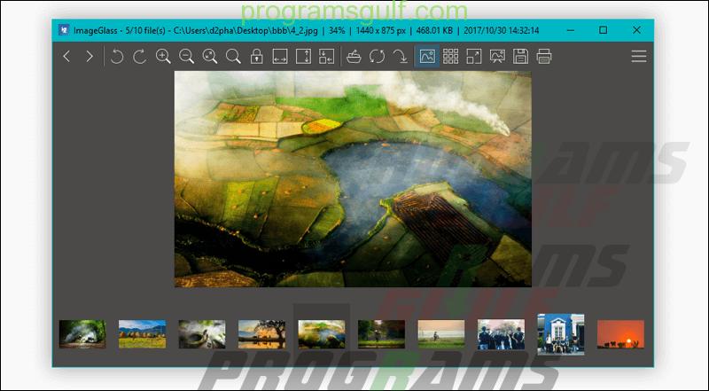 برنامج ImageGlass