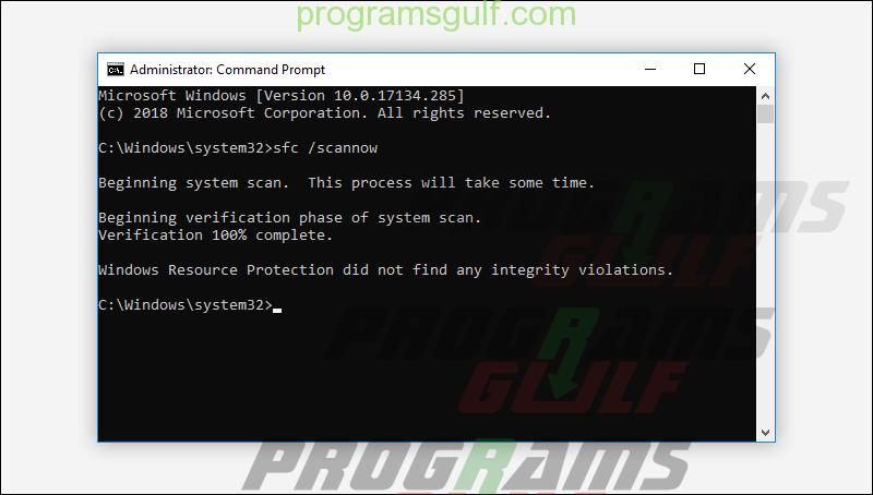 أداة System File Checker