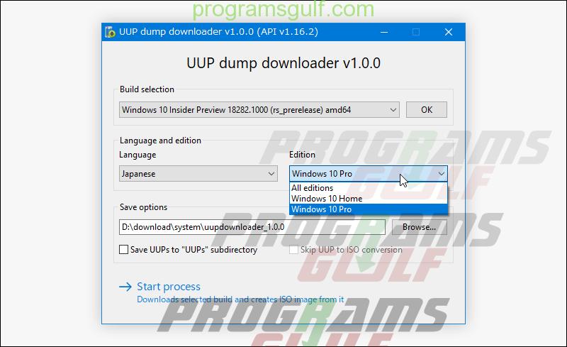 أداة UUP dump downloader