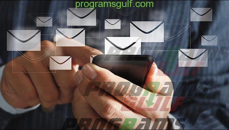 فتح رسائل البريد الالكتروني