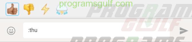 البحث عن الرموز التعبيرية عبر لوحة المفاتيح