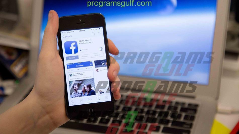 كيفية تنزيل مقاطع الفيديو من فيسبوك على أيفون أو آيباد؟