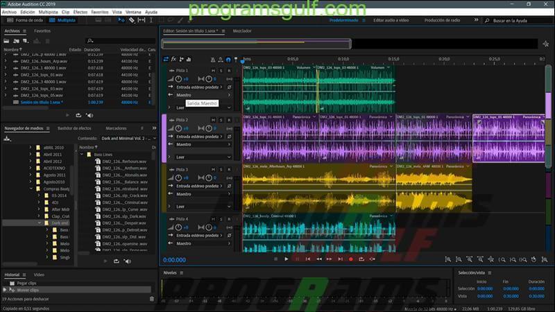 برنامج Adobe Audition CC