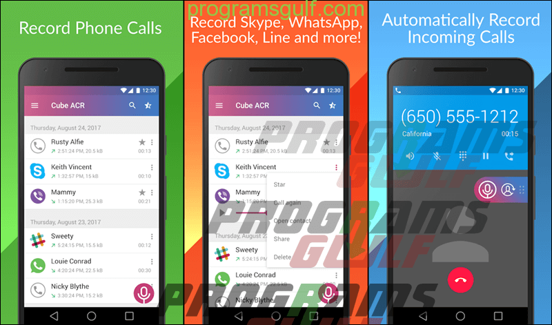 تطبيق Cube Call Recorder ACR