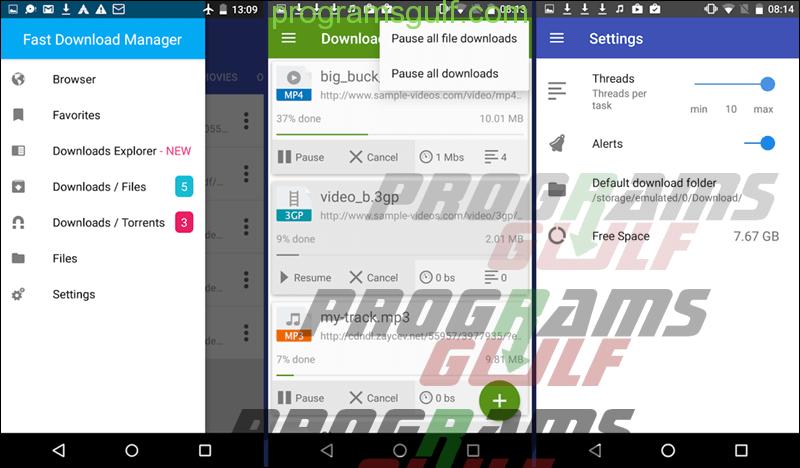 تطبيق Fast Download Manager