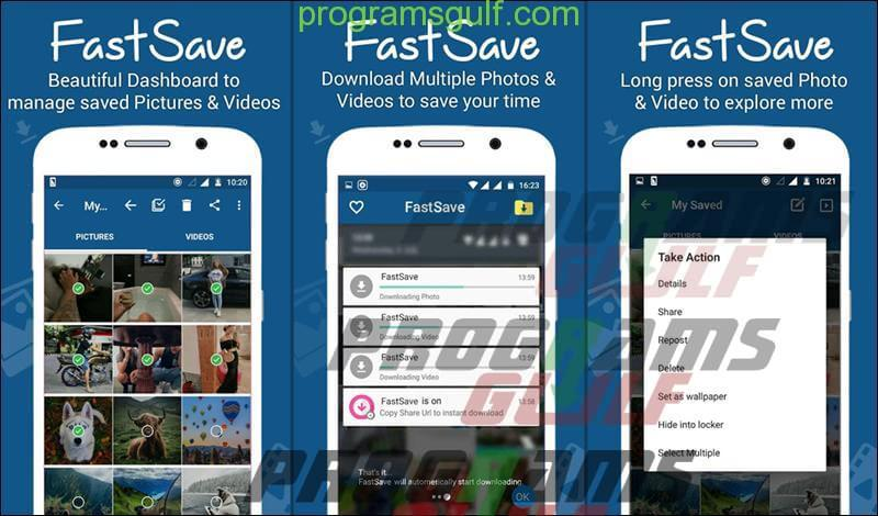 تطبيق FastSave for Instagram