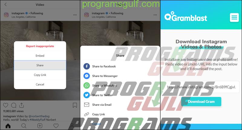 موقع Gramblast