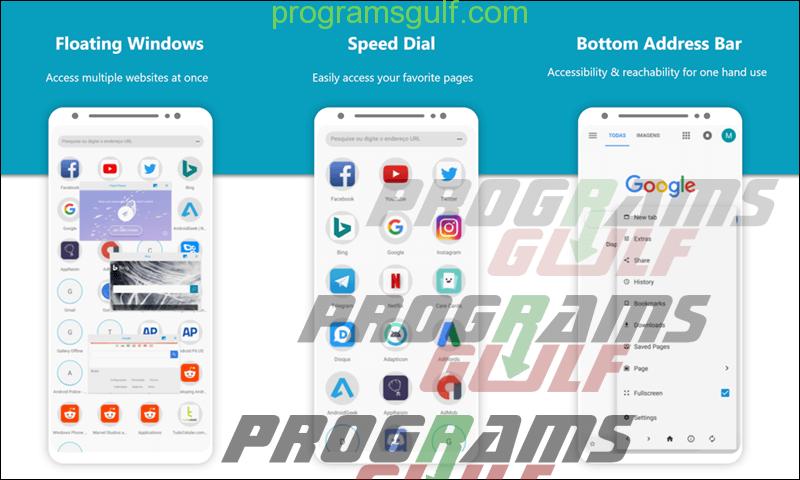 متصفح Monument Browser