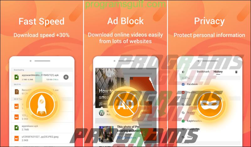 متصفح Phoenix Browser