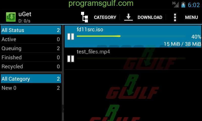 تطبيق uGet free