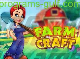 لعبة فارم كرافت Farm Craft
