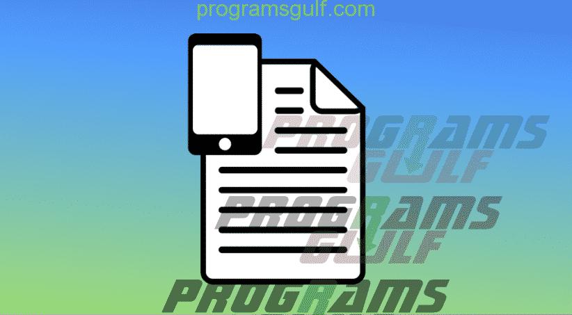 استخدام كاميرا هاتفك للحفاظ على مستنداتك المهمة بتنسيق الـ PDF