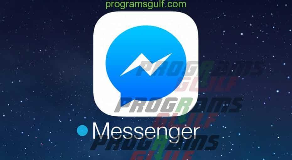 كيفية مزامنة وإلغاء مزامنة جهات الاتصال الخاصة بك على فيسبوك ماسنجر