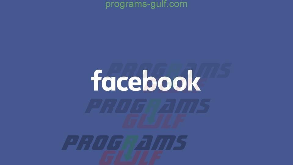 Photo of 5 ميزات سريّة في فيسبوك تعرّف عليها الآن