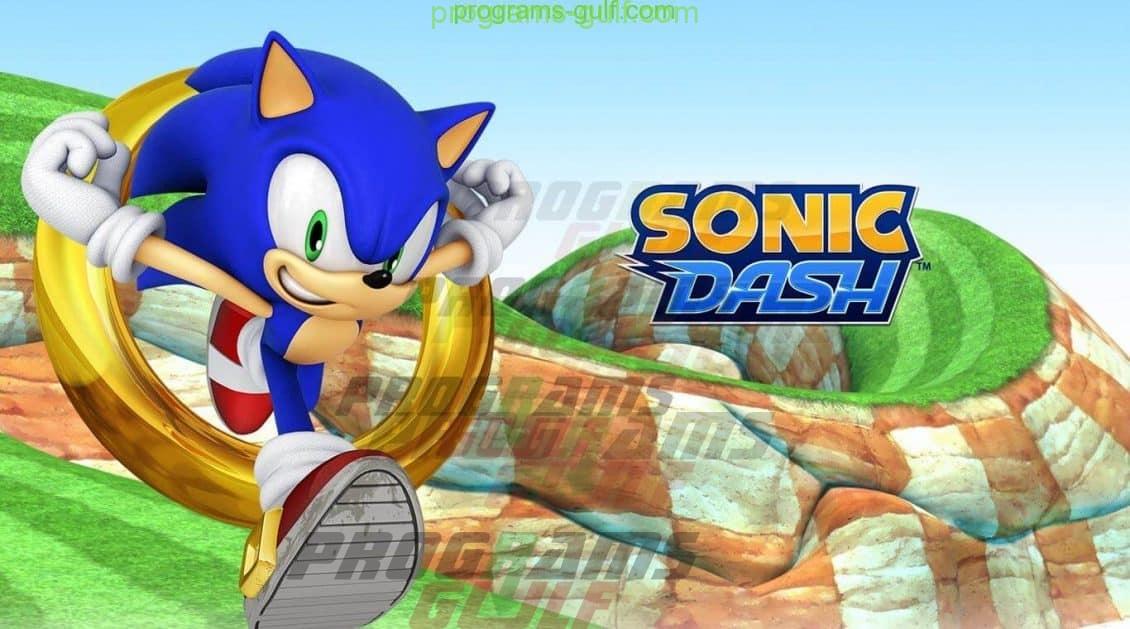 تحميل لعبة سونيك Sonic