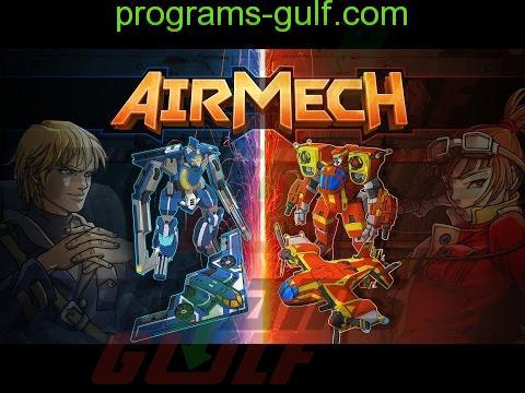 تحميل لعبة Airmech الاستراتيجية للكمبيوتر