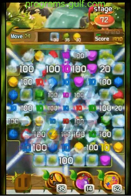 لعبة Candy Forest