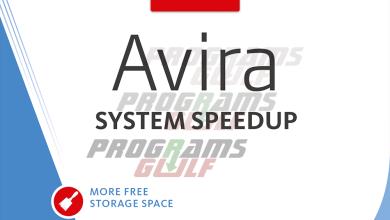 Photo of تحميل برنامج Avira System Speedup 2019 لتسريع الويندز