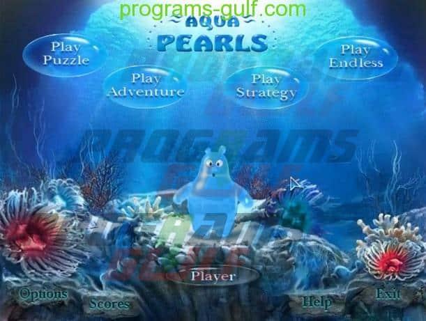لعبة زوما الجديدة للكمبيوتر Aqua Pearls