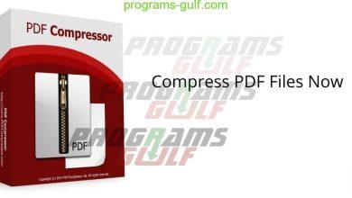 تحميل برنامج PDF Compressor 2019 لضغط ملفات PDF