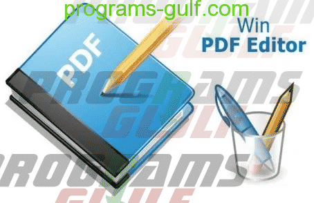 تحميل برنامج Win PDF Editor لقراءة وتحرير ملفات الـPDF