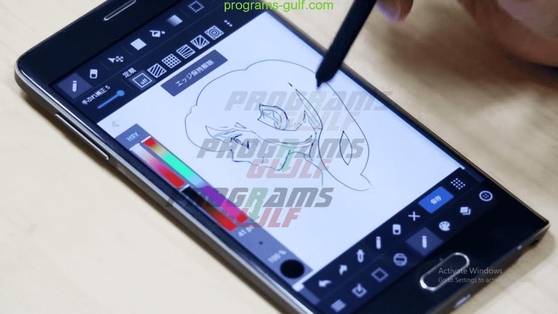 برنامج MediBang Paint