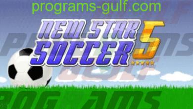 Photo of تحميل لعبة New Star Soccer 5 لجميع الأجهزة