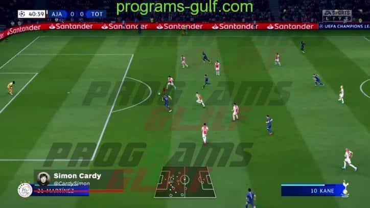تحميل لعبة فيفا 2020 fifa للكمبيوتر