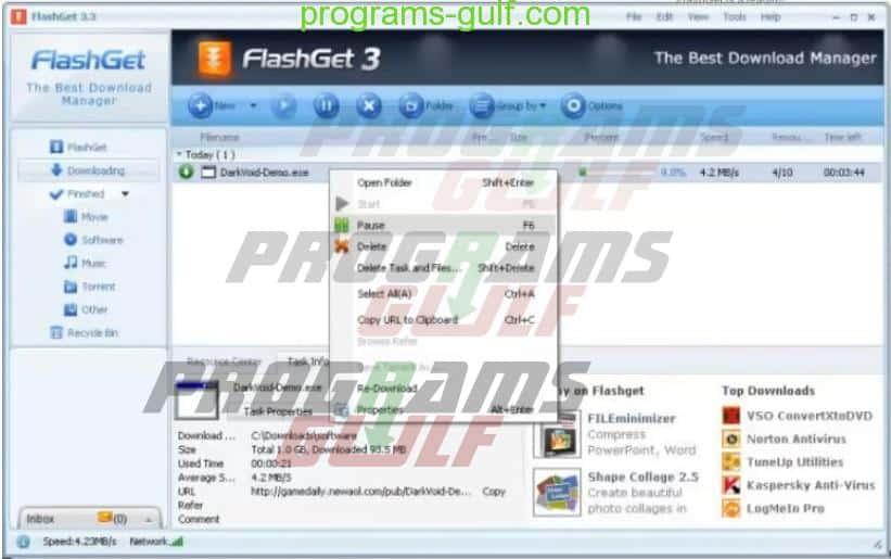 تحميل برنامج FlashGet للكمبيوتر