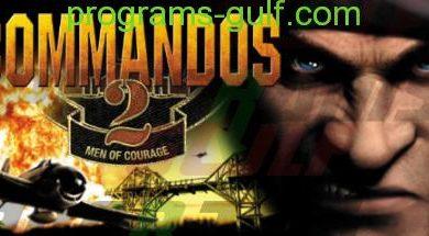 Photo of تحميل لعبة كوماندوز 2 Commandos للكمبيوتر