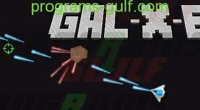 Photo of تحميل لعبة الحرب الفضائية Gal-X-E لأجهز الكمبيوتر