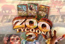 Photo of تحميل لعبة حديقة الحيوانات زوو تايكون 2 Zookeeper Collection