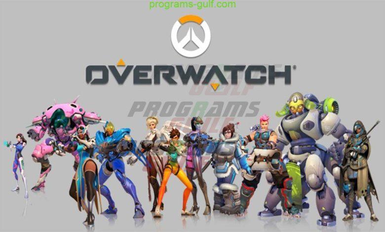 تحميل لعبة اوفر ووتش Overwatch للكمبيوتر كاملة مجانا بحجم صغير