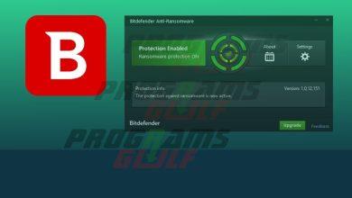 تحميل برنامج Bitdefender Anti-Ransomware للكمبيوتر