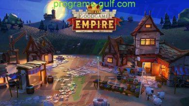 تحميل لعبة الامبراطورية Goodgame Empire للكمبيوتر برابط مباشر