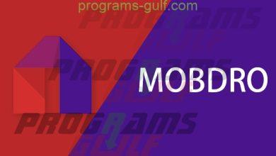 تحميل تطبيق mobdro للاندرويد لمشاهدة القنوات بث مباشر