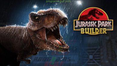 تحميل لعبة الديناصور jurassic park 2020 لجميع الأجهزة برابط مباشر
