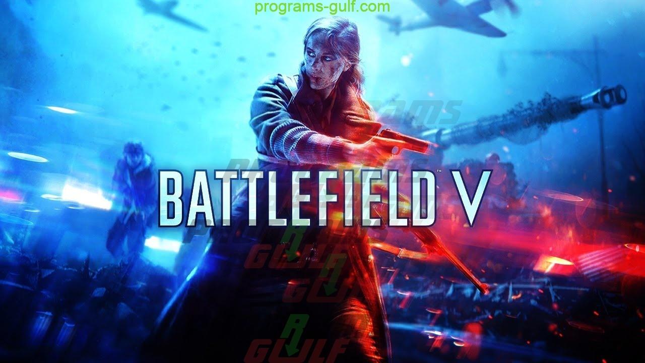 تحميل لعبة Battlefield V للكمبيوتر برابط مباشر