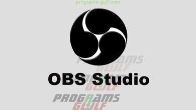 تحميل برنامج OBS Studio لتصوير الشاشة برابط مباشر