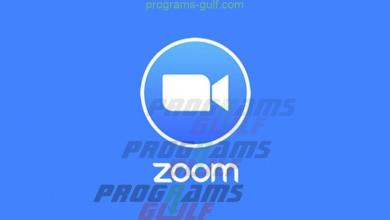 تحميل برنامج زووم ZOOM للاجتماعات الأونلاين لجميع الأجهزة