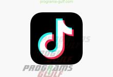 تحميل تطبيق تيك توك TikTok للمحمول مجانًا