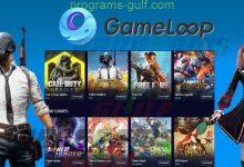 تحميل برنامج Gameloop محاكي أندرويد للكمبيوتر مجانًا