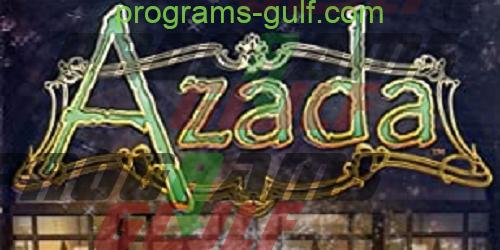 تحميل لعبة أزادا Azada لجميع الأجهزة