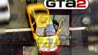 تحميل لعبة جاتا 2 GTA للكمبيوتر