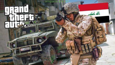 تحميل لعبة جاتا العراق