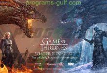 تحميل لعبة Game of Thrones Winter is Coming للكمبيوتر