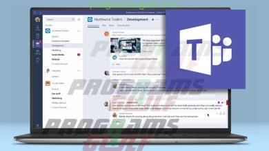 تحميل تطبيق Microsoft Teams للاجتماعات على مختلف الأجهزة