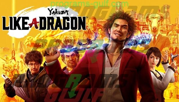تحميل لعبة Yakuza: Like A Dragon للكمبيوتر